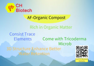 AF Organic Compost Features